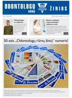 Odontologų rūmų žinios (50)
