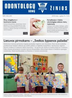 Odontologų rūmų žinios (51)